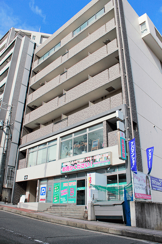 カスタマーセンター フリーダイヤル (0120) 130 180
